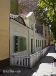 Ältestes Haus in der Schustehrusstraße in Berlin Charlottenburg