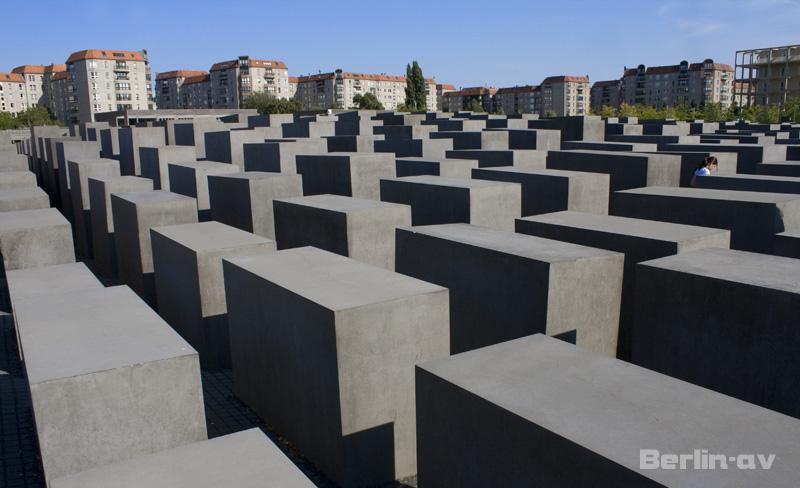 Blick über das Mahnmal für die ermordeten Juden Europas in Berlin