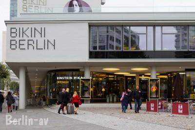 Da gehts rein in die etwas andere Shoppingwelt des Bikini Berlin