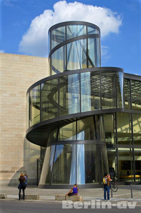 Glasturm am Deutschen Historischen Museum