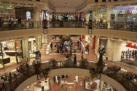 """Einkaufszentrum """"Das Schloss"""""""