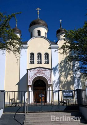 Die russisch-orthodoxe Christi Auferstehungs-Kathedrale