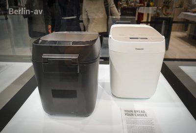 Brotbackautomat Croustini auf der IFA 2018